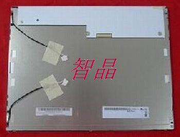 G150XG01V1, G150XG01V.1s original authentic 15 inch LCD display module with driver board