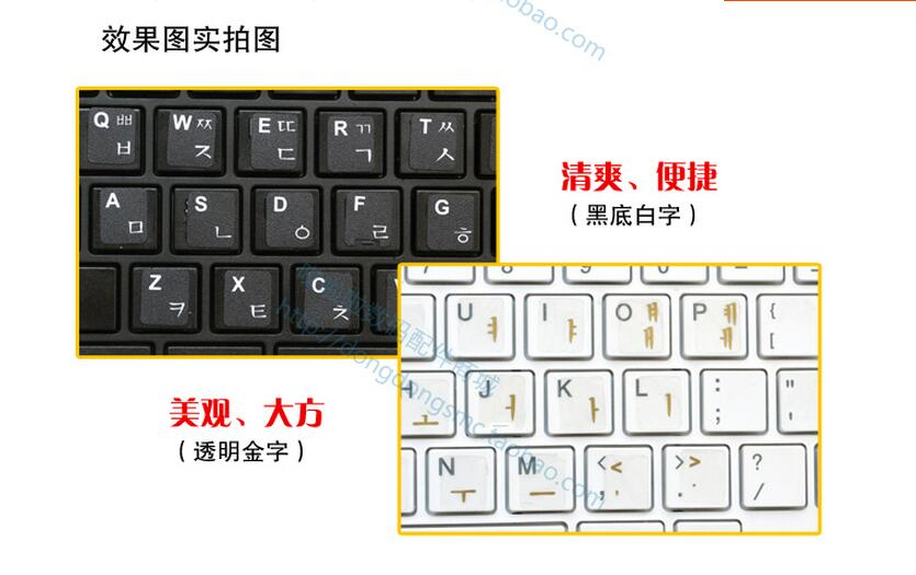 High Quality! Korean keypad label stickers, Eco-environment Plastic Korean keyboard stickers for Laptop/computer-4