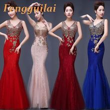FENGGUILAI Womens  Women 2019 Summer Sexy Dress Solid Sleeveless Tank Open Back Evening Trumpet mermaid Long Lace