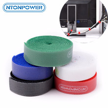 NTONPOWER MC1 5 pcs Nylon Cable Winder Ties ห่อสายไฟ Reusable Organizer Management 1.5 cm x 1 M hook Loop Magic Tape(China)