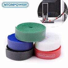 NTONPOWER MC1 5 sztuk Nylon oplot na kable krawaty owinięte przewód linii wielokrotnego użytku organizator do przewodów zarządzania 1.5cm x 1M Hook Loop magiczna taśma