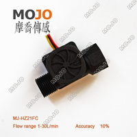 Free Shipping MJ HZ21FC 5 Pieces PBT Material Water Flow Sensor 1 2 Treads Water Flow