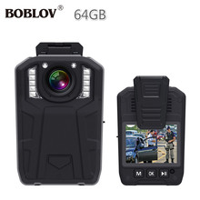 "BOBLOV 1080P Police Body Worn Video GPS DVR Audio Recorder Camera 64GB Ambarella Motion Detection 2.0"" HD 140 degree Wide Angle"
