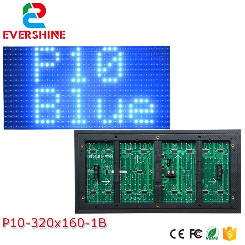 p10 outdoor enkele blauwe led displaymodule p10 DIP 32x16 pixel - LED-Verlichting