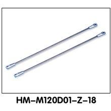 Walkera NEW V120D02S Parts HM-M120D01-Z-18 Tail Holding Bar