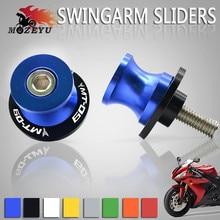 Universal motorcycle accessories Motorcycle CNC Swingarm Sliders Spools for yamaha MT09 MT-09 MT 09 FZ09 FZ 09 FZ-09 mt07 mt-07