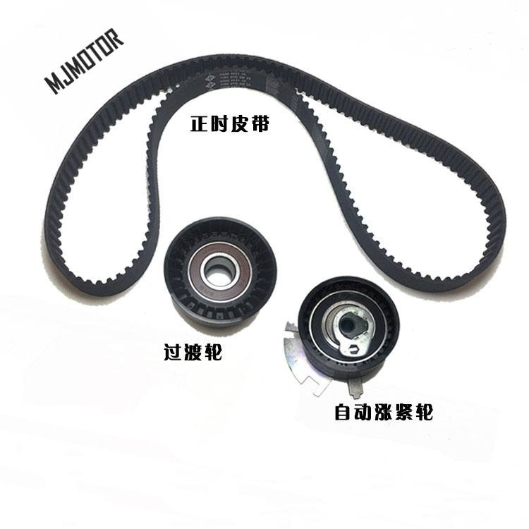 Car Timing Belt >> Us 22 95 Timing Belt Tensioner Pulley Idler Kit For Chinese Changan Cs75 Suv 1 8t Engine Auto Car Motor Part K008 0800 In Timing Components From