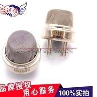 Semiconductor gas sensor MQ131
