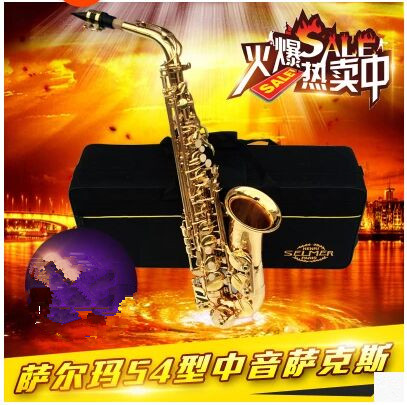 Alto Saxophone  instruments French Henri Selmer Eb SAX  Professional Gold Electrophoresis Instrument Saxon Sax super II action 2016 free new ems dhl french selmer 54 eb alto saxophone professional black gold key instrument sax super and metal mouthpiece