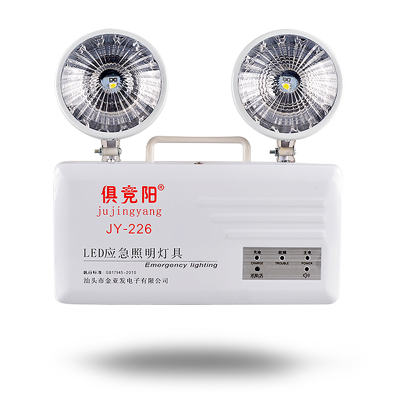 JUJINGYANG JY-226 Emergency Light LED Double Head Emergency Light Safety Exit Exit Power Indicator Light exit wound