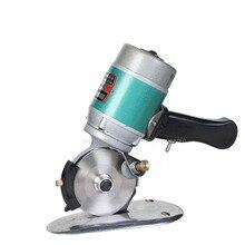 5pcs CZ-Y110 No pole motor Round Knife cloth Cutting Machine Portable garden knife cutting machine