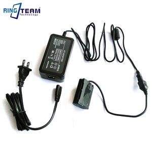 Image 2 - AC Power Adaptateur EH 5/A/B + EP 5B pour Nikon 1V1 D7200 D7100 D7000 D810 D810A d800 D800E D750 D850 D610 & D600 Appareils Photo Numériques