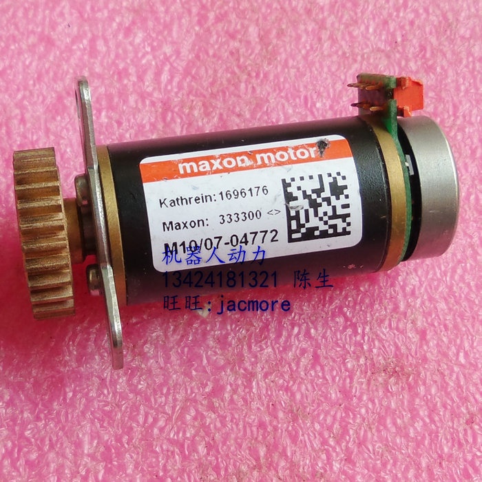 second hand Used maxon motor hollow cup miniature DC gear motor 333300 XG01B1617089 157: 1 база под макияж make up factory strobing fluid 3