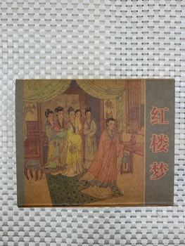 China Old Books and Painting Books Chinese Novel masterpieces comic strips A set of 19 books
