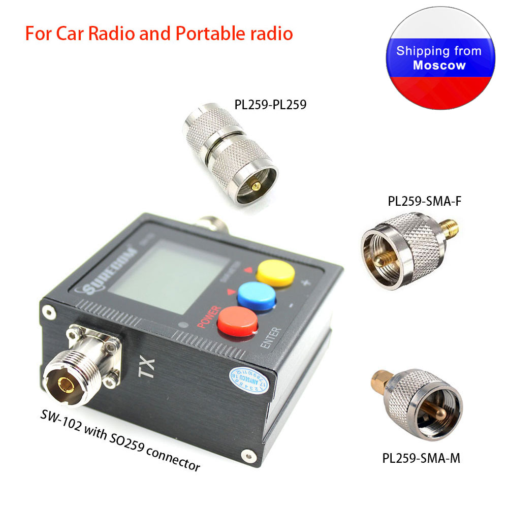 SURECOM SW-102 With Three Adaptor 125-520Mhz Digital UV Power&SWR Meter For Car Radio And Portable Radio SW102