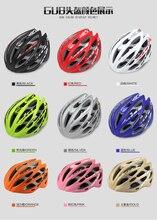 Unisex 18th Anniversary 30holes GUB SS Super Shuttle MTB Bike Road Bicycle In-Mold Helmet for men 57~61cm  Cycling Helmet cap