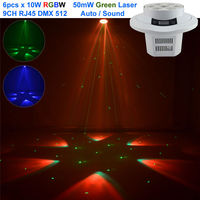 AUCD 6 Lens 60W RGBW LED Mixed Green Laser Dots Rotating Projector DMX Stage Lighting DJ Disco Party Home KTV Lights LE 6EG