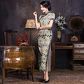 Top quality sexy long Cheongsam elegant Party Dresses Chinese dress Delicate Evening Dress silk chi-pao vestidos Size:S- 3XL