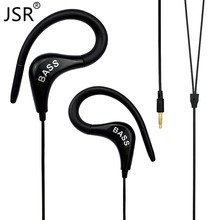 PTM Bass Original Brand Earphone 2016 New Stereo Super Sound Headphones Sport  Ear Hook Headset for Xiaomi MP3 Player