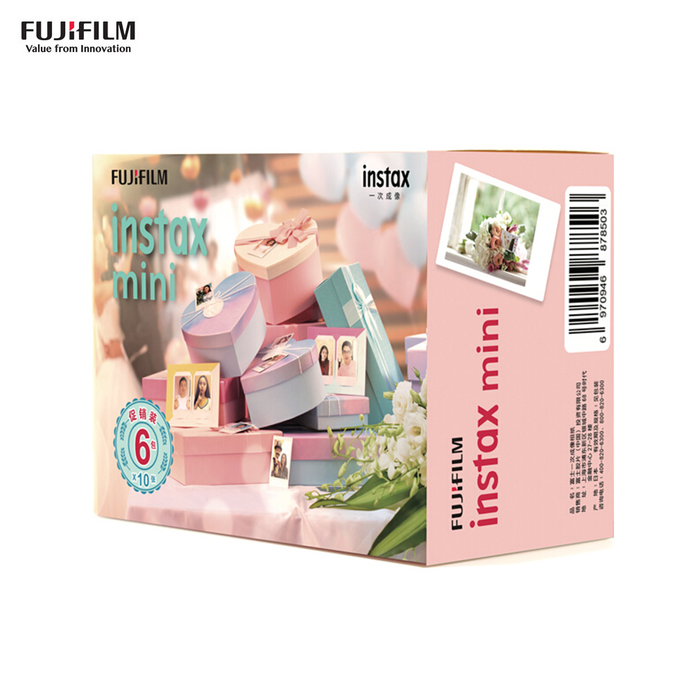 60 Sheets Fujifilm Instax Camera Instant Film Photo Paper White Frame for Fujifilm Instax Mini 9