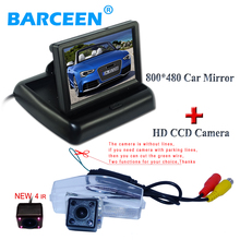 4.3″ Foldable car parking monitor for universal car + for special car Backup reverse camera for MAZDA 2 for MAZDA 3