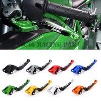 Motorbike Brake /Motorcycle Brakes Clutch Levers For KAWASAKI NINJA ER6N ER 6N ER 6N 2009 2010 2011 2012 2013 2014 2015 2016