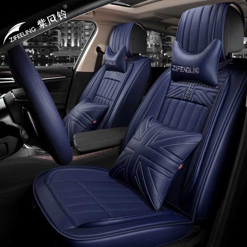 Groovy Us 187 11 28 Off Car Seat Cover Cushion High Grade Danni Car Styling Truck Seat Mats For Bmw Audi Toyota Honda Ford Edge Mondeo Ecosport Focus A In Ibusinesslaw Wood Chair Design Ideas Ibusinesslaworg