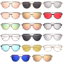 2017 New Trendy  Women's Elegant UV400 Mirrored protection Sunglasses