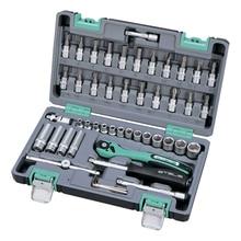 Набор инструментов STELS 14099 (47 предметов, хром-ванадиевая сталь и сталь S2, трещоточный ключ, торцевые головки, отвертка-держатель, биты и др., противоударный пластиковый кейс)