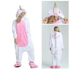 Wholesale Rainbow Star Unicorn Onesie Adult Unisex Cosplay Costume Pajamas  Sleepwear For Men Women(China 61f2696fa