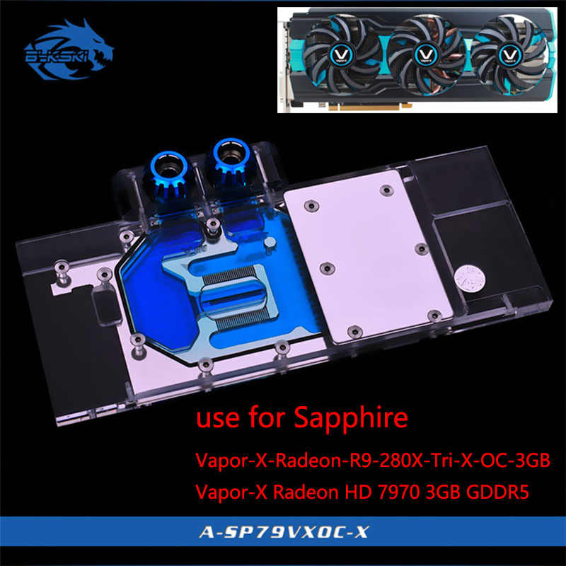 Bykski Graphics Card Water Block use for Sapphire Vapor X