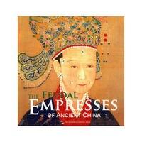 Феодальные императрицы древнего китайского языка английский Бумажная книга держать на протяжении всей жизни обучения до тех пор, как вы жи