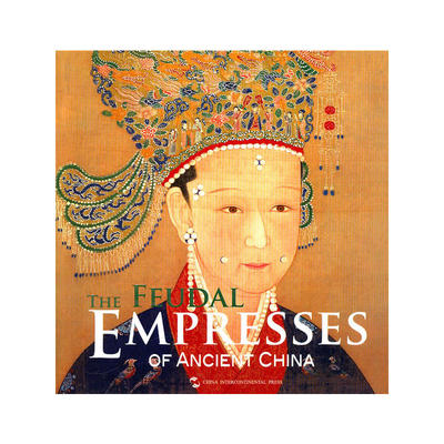 The Feudal Empresses Of Ancient China Language English Paper Book Keep On Lifelong Learning As Long As You Live -234