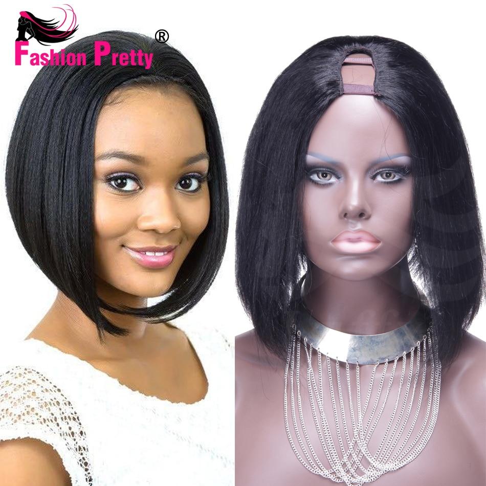 Brazilian Virgin Human Hair U Part Wigs Natural Wave Lace