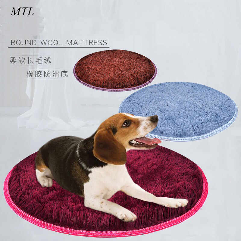 MTL мягкий теплый для Питомца Кошка Собака ковер сон кровать матрас с плюшевый материал с длинным ворсом