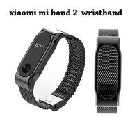 Free shopping  Hot Sale Mi Band 2 Metal Wrist Strap For Original Xiaomi Miband 2 Smart Bracelet Stainless Screwless Wristband