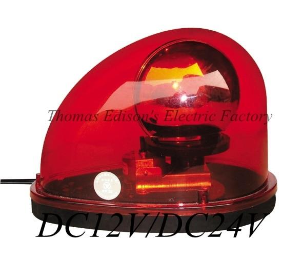 DC 12V DC 24V Snail lamp Revolving police warning construction SIGNAL LIGHT LTD-1201 12v revolving warning light for vehicles red