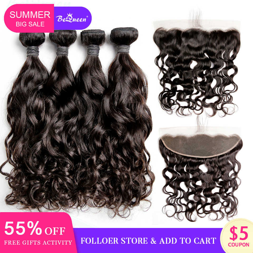 Bequeen Brazilian Hair Weave 4 Bundles With Frontal Water Wave Human Hair Bundles With Frontal Raw Virgin Human Hair Extension