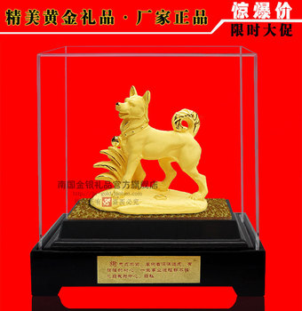Alluvial gold velvet home decoration chinese zodiac birthday gifts dog  China Folk wholesale factory Arts outlets