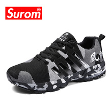 SUROM Plus size 36-47 Men's Casual Shoes Lace up Fashion Camouflage Pattern Unisex Couple's Sneakers