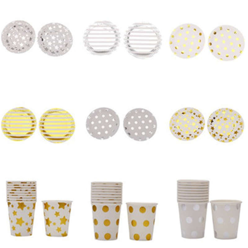 Gilded Striped Dots Paper Tableware Set For Birthday Party Decoration Gold Edged Plate Cup Tissue Dish