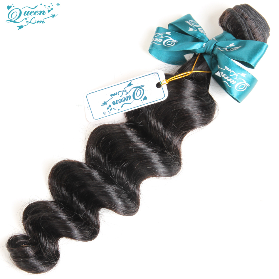 Brazilian Virgin Hair Loose Wave Cheveux Bresilien Brazilian Loose Wave Virgin Hair 100 Bulk Human Hair Wholesale 1 bundle qlove