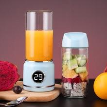 Портативная соковыжималка машина usb зарядный блендер шнековая соковыжималка для апельсинов для путешествий портативная соковыжималка чаша для блендера
