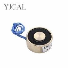 Yj 49/21 dc 12v 24v круговой micro hold Электрический Магнитный