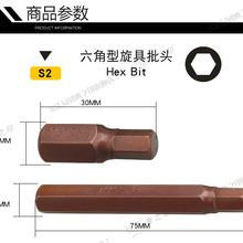"""BESTIR тайваньский инструмент S2 легированная сталь h10мм 3/"""" dr. Шестигранное долото HRC60-62 H4 H5 H6 H7 H8 H10 H12 аксессуары для ручного инструмента"""
