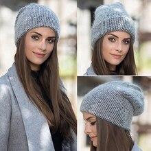 Для женщин трикотажные Зимняя шапка женский теплый кролик пух шапочка Девушка Твердые капот femme Skullies шапочки мягкие шапки зимние шапки
