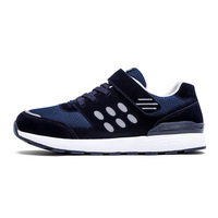 Spring Summer Middle aged Sports Shoes Health Step Health Shoes Health Shoes Father Mother Old Person Running Shoes Men Sport
