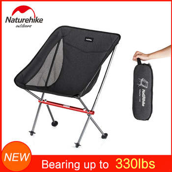 Naturehike Lightweight Compact Folding Camping Backpacking Chairs Breathable Comfortable Portable Moon Chair for Fishing Picnic