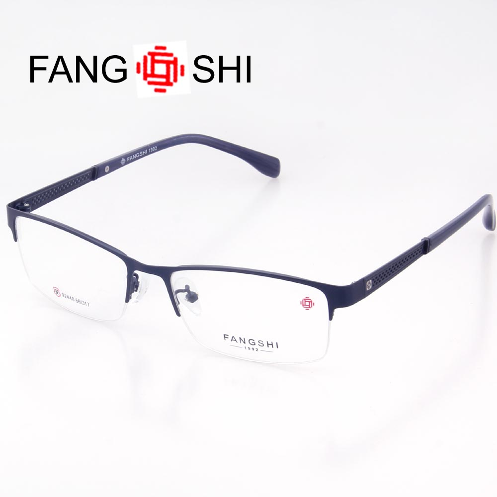 FANG SHI Brand Eyeglasses Frame Men Eyewear Frames Half Rimless Titanium Alloy Eyeglasses Optical Spectacles oculos masculine