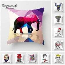 Fuwatacchi Hot Cute Cartoon Wild Animal Cushion Cover Elephant Deer Lion Pillowcases Fashion Home Sofa Seat Pillow Covers